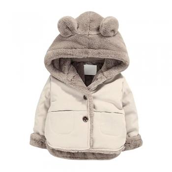 Baby Boys Fleece Outerwear Jackets