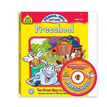 Kids Software Books