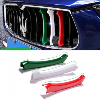 Car Grille Trims